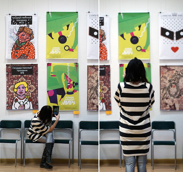 Photo of the Posters by Ariadna in the Exhibition Mosplakat 2016. The exhibition hall of the Moscow Union of Artists. Russia, Moscow. 2016