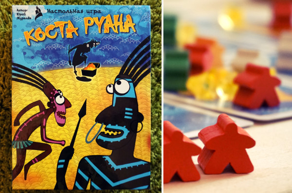 Photo of board game «Costa Ruana» with Ariadna's illustration