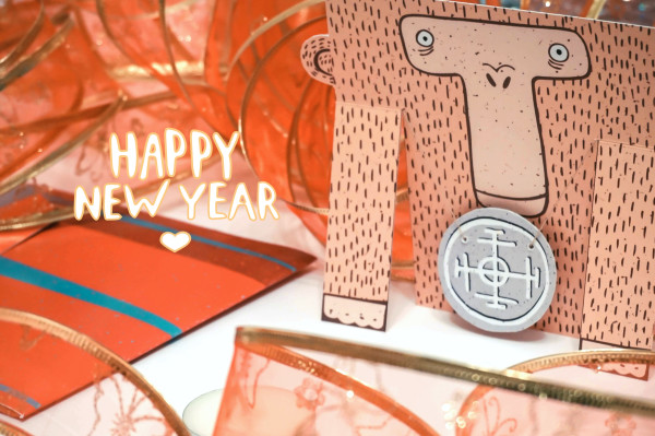New Year Paper Toy - monkey