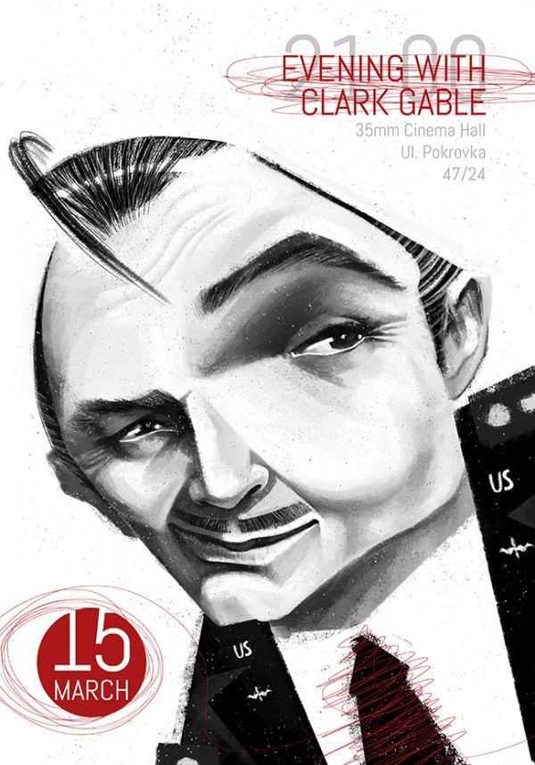 "Ariadna's illustration ""Poster Clark Gable"""